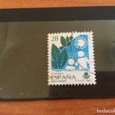 Sellos: ESPAÑA 1993. MEDIO AMBIENTE. Lote 176251999