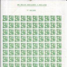 Sellos: == G20 - PLIEGO DE 100 SELLOS DE 100 PTS. EDUCACION Y DESCANSO 1977. Lote 176302088