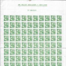 Sellos: == G24 - PLIEGO DE 100 SELLOS DE 100 PTS. EDUCACION Y DESCANSO 1977. Lote 176302674