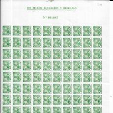 Sellos: == G25 - PLIEGO DE 100 SELLOS DE 80 PTS. EDUCACION Y DESCANSO 1977. Lote 176302857