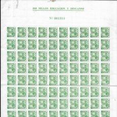 Sellos: == G26 - PLIEGO DE 100 SELLOS DE 100 PTS. EDUCACION Y DESCANSO 1977. Lote 176302959