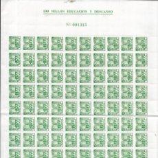 Sellos: == G27 - PLIEGO DE 100 SELLOS DE 100 PTS. EDUCACION Y DESCANSO 1977. Lote 176303047