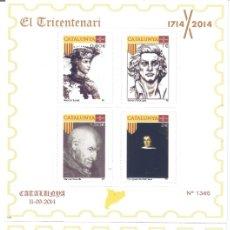 Sellos: EL TRICENTENARI 1714-2014. DOS HOJITAS. 8 SELLOS CON PERSONAJES HISTÓRICOS DE CATALUNYA. MNH **. Lote 176318899