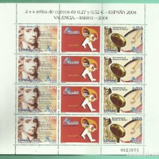 Sellos: HB 2004. VALENCIA-MÚSICA. 4 SELLOS DE 0,27 Y 4 SELLOS DE 0,52 EUROS. 30% DESCUENTO. Lote 176487563
