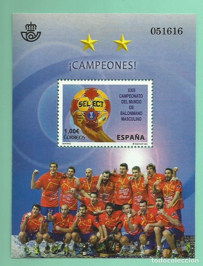 HB 2013 CAMPEONES BALONMANO SELLO DE 1 EUROS DE FACIAL , 30% DESCUENTO (Sellos - España - Juan Carlos I - Desde 2.000 - Nuevos)