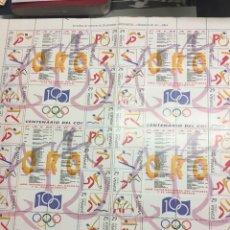Sellos: OLÍMPICOS DE ORO 1994 DEPORTES SELLOS DE 29 PTS. Lote 176781332