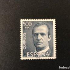 Sellos: ESPAÑA 1981 EDIFIL 2607** MNH. Lote 176863064