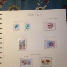 Sellos: SELLOS DE ESPAÑA AÑO 1993 COMPLETO. Lote 176995862