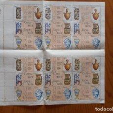 Sellos: PLIEGO DE 6 X 6 SELLOS. ARTESANÍA CERÁMICA ESPAÑOLA. 960 PTAS. AÑO 1987. EDIFIL 2891-96. Lote 177061839