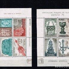 Sellos: ESPAÑA 1975 - EDIFIL 2252/53** - EXPOSICIÓN MUNDIAL DE FILATELIA ESPAÑA'75. Lote 143611534