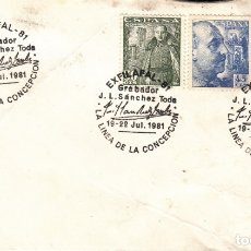 Sellos: SOBRE: 1981 LA LINEA DE LA CONCEPCION. EXFILAL - 81. Lote 204122148