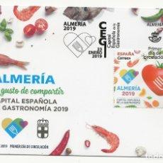 Sellos: CAJA P5.G2 / ESPAÑA S.P.D. CAPITAL ESPAÑOLA DE GASTRONOMIA 2019, ALMERIA. Lote 177094894