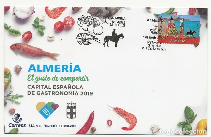 CAJA P5.G2 / ESPAÑA S.P.D. 1 DE AGOSTO 2019, ALMERIA (Sellos - España - Juan Carlos I - Desde 2.000 - Cartas)