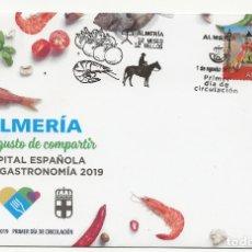 Sellos: CAJA P5.G2 / ESPAÑA S.P.D. 1 DE AGOSTO 2019, ALMERIA. Lote 177095718