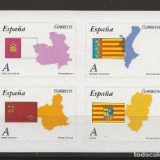 Sellos: R13/ ESPAÑA 2010, MNH**, AUTONOMIAS, AUTOADHESIVOS. Lote 177143614