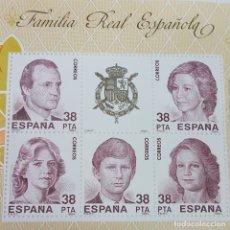Sellos: COLECCIÓN MUY VARIADA DE SELLOS DE ESPAÑA Y EXTRANJERO . Lote 177176590