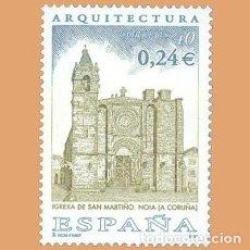 Selos: NUEVO - EDIFIL 3797 - SPAIN 2001 MNH. Lote 177203674