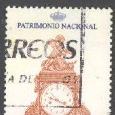 Sellos: ESPAÑA- AÑO 2004 - EDIFIL SH 4071B - PATRIMONIO NACIONAL RELOJES - USADO. Lote 177315139