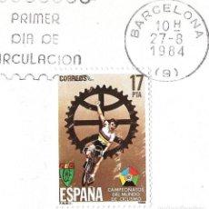Sellos: ESPAÑA. 1984 CAMPEONATOS DEL MUNDO DE CICLISMO EDIFIL 2772. SPD. VARIEDAD COLOR PÉRDIDA COLOR MARRÓN. Lote 177317607