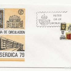 Sellos: CAJA_P5/ ESPAÑA, S.P.D. 1079, PHILASERDICA´79. Lote 177394867