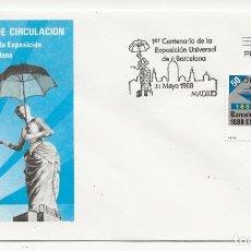 Sellos: CAJA_P5/ ESPAÑA, S.P.D., 1988, I Cº EXPOSICION UNIVERSAL BARCELONA. Lote 177395678