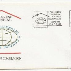 Sellos: CAJA_P5/ ESPAÑA, S.P.D. 1988, I CONGRESO M. CASAS REGIONALES Y CENTROS ESPAÑOLES. Lote 177397398