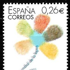 Sellos: ESPAÑA. VARIEDAD TEXTO DEL TALLO DE LA FLOR DOBLE. EDIFIL 3959. NUEVO MNH. Lote 177426484