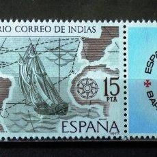 """Sellos: 2437, SERIE NUEVA, SIN CH. ESPAMER""""77.. Lote 177568638"""