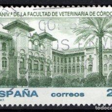 Sellos: ESPAÑA 3518 - AÑO 1997 - 150º ANIVERSARIO DE LA FACULTAD DE VETERINARIA DE CORDOBA. Lote 186276416