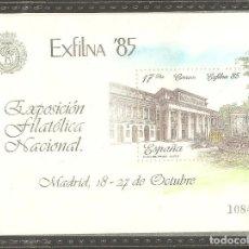 Sellos: ESPAÑA, HOJITA CATALOGO EDIFIL SH 2814.EXFILNA 85.NUEVO,GOMA ORIGINAL,SIN FIJASELLOS. AÑO 1985 . Lote 177689772