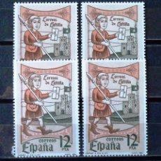 Sellos: 2621, CUATRO SERIES NUEVAS, SIN CH. SELLO.. Lote 177698569