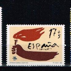 Sellos: ESPAÑA 1992 - EDIFIL 3212-14** - JUEGOS DE LA XXV OLIMPIADA BARCELONA'92. Lote 177745812