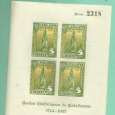 Sellos: HB VINEBRE EMISIONES LOCALES 1937. GESTES HISTÓRIQUES. Lote 177764153