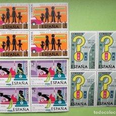 Selos: ESPAÑA. 2312/14 SEGURIDAD VIAL, EN BLOQUE DE CUATRO. 1976. SELLOS NUEVOS Y NUMERACIÓN EDIFIL.. Lote 177776529