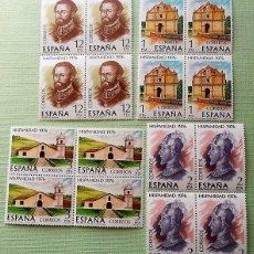 Selos: ESPAÑA. 2371/74 HISPANIDAD COSTA RICA, EN BLOQUE DE CUATRO. 1976. SELLOS NUEVOS Y NUMERACIÓN EDIFIL.. Lote 177794248