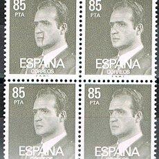 Sellos: EDIFIL Nº 2604, EL REY JUAN CARLOS I, NUEVO *** EN BLOQUE DE 4. Lote 177822035