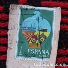 Sellos: EDIFIL 2329. SERVICIO DE CORREOS - CAJA POSTAL DE AHORROS ( USADO ). Lote 177830465