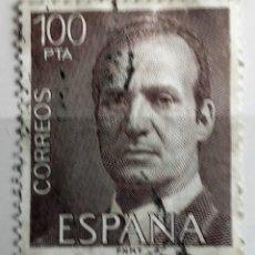 Sellos: ESPAÑA 1981, SELLO REY JUAN CARLOS I, USADOS DE 100 PTS. Lote 177859605