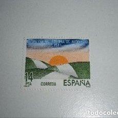 Sellos: ESPAÑA - EDIFIL 2686 - 1983 - ESTATUTO DE AUTONOMÍA DE ANDALUCÍA NUEVO. Lote 177891539