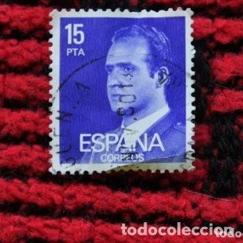 EDIFIL 2395 REY DON JUAN CARLOS I ( USADO ) (Sellos - España - Juan Carlos I - Desde 1.975 a 1.985 - Usados)