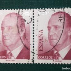 Sellos: ESPAÑA 2004 - 2 SELLOS USADOS DE 0,25 € ,D. JUAN CARLOS I - EFIGIE DEL REY SERIE BÁSICA. Lote 177944392