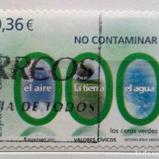 Sellos: ESPAÑA 2012, SELLO VALORES CÍVICOS, NO CONTAMINAR. Lote 177945272