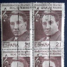 Sellos: ESPAÑA 1997, BLOQUE DE 4 , INAUGURACIÓN TEATRO REAL DE MADRID, USADO. Lote 177970915