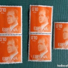 Sellos: ESPAÑA 1984, 5 SELLOS SERIE BÁSICA, JUAN CARLOS I, 10 CT, SIN USAR. Lote 177971007