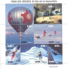 Sellos: ESPAÑA - AÑO 2005 - EDIFIL 4193 - PARA LOS JÓVENES - AL FILO DE LO IMPOSIBLE - NUEVO. Lote 178041017