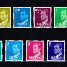 Sellos: ESPAÑA 1977 - EDIFIL 2386/96** - S.M. DON JUAN CARLOS I. Lote 178112585