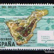 Sellos: ESPAÑA 1982 - EDIFIL 2668** - DÍA DEL SELLO. Lote 178141530