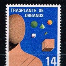 Sellos: ESPAÑA 1982 - EDIFIL 2669** - TRANSPLANTE DE ÓRGANOS. Lote 178141632