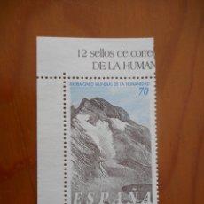 Sellos: SELLO PATRIMONIO MUNDIAL DE LA HUMANIDAD. MONTE PERDIDO, PIRINEO. NUEVO. Lote 178232802