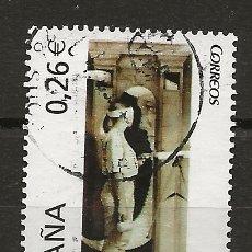 Sellos: R8/ ESPAÑA USADOS 2003, XXV ANIV. CONSTITUCION ESPAÑOLA. Lote 178258148